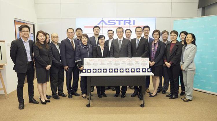 財政司司長訪問應科院重申以科技推動經濟發展