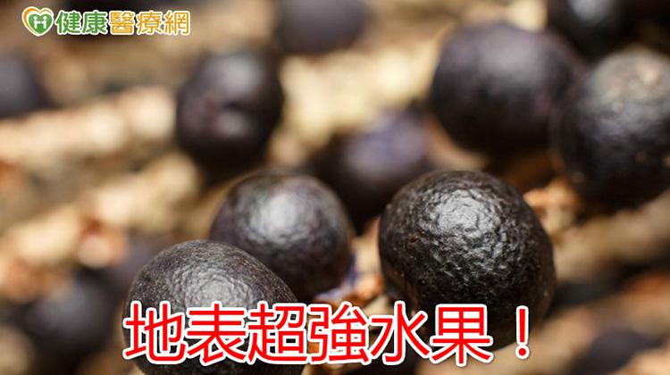 地表超強水果!運動後吃「它」體能恢復更迅速