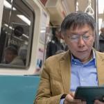 台北市長選情民調