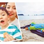 【休團三年,陪伴孩子放首位】蘇打綠史俊威:參與孩子成長是最棒投資