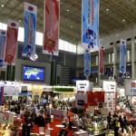 第四屆中國-中東歐國家投資貿易博覽會聚焦「一帶一路」