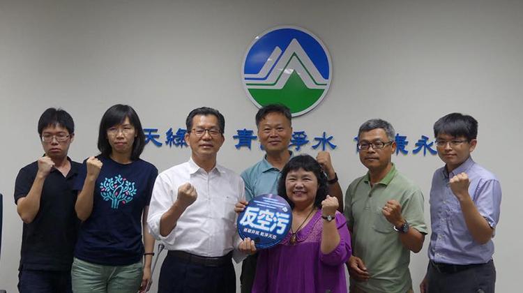 台灣要分享乾淨的煤給全世界