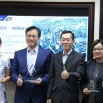 臺灣勇佔2018 ICF全球智慧城市TOP7三席 返國分享成果與參賽經驗