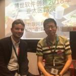 QoodBlock受邀加入Bosch IoT Lab聯盟