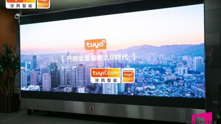 中國智能制造出海 塗鴉智能要做快速智能化的開發者平臺