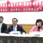台大校長遴選的省思與惕勵-變革是台大與臺灣高教的唯一出路,也是臺灣創造時代的新契機