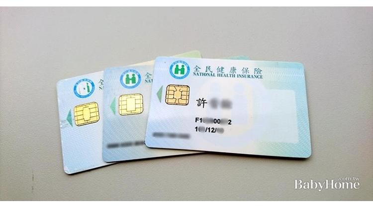 孩子健保卡一定要有照片?健保署:健保卡無相片不影響就醫權益