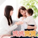 寶寶好黏人!如何克服嬰幼兒分離焦慮?