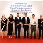 中國移動國際新加坡數據中心正式奠基