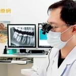 植牙有何優點與缺點? 植牙專家報你知