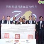 研發新藥 阿斯特捷利康加碼投資台灣10億