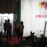 2018台灣藝術博覽會的觀後感