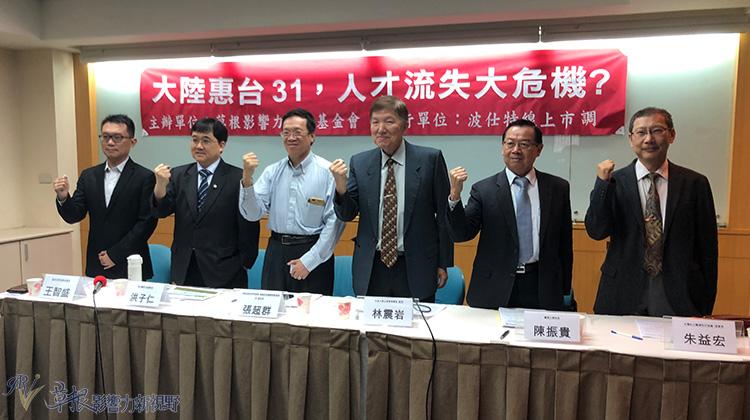 台灣機會少 5成民眾有意西進大陸發展