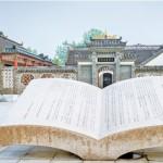 儒家老夫子何以奇妙信主?──憶長楹大哥的信仰轉變