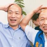 2018選舉綜藝娛樂化
