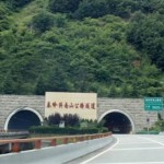中國最牛的基礎設施(五)