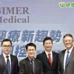 高階醫材新興領域 脊髓刺激療法躍進國際舞台