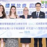 研究:BNCT+台灣小分子褐藻醣膠治癌反應率達94%