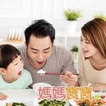 出生開始學教養:培養bobo食育觀念.從飲食傳遞父母的