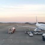 未來機場即將開幕