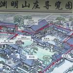 桂林世外桃源 (三)-淵明山莊