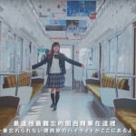 【看了想手刀訂機票】拍屏東觀光影片爆紅的台灣女孩,再用清新風邀你搭日本電車