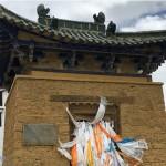 西藏朝聖之旅 (十一)-布達拉宮