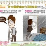 良性攝護腺肥大2類症狀