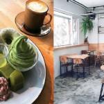 不限時、有wifi、還提供插座!6間台北大安區「久坐咖啡廳」學生、上班族絕對要筆記