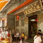 「光靠收租金就夠了!」台北東區神祕地王 揭露林姓家族致富傳奇