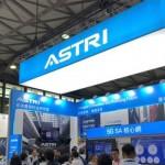 應科院在2019年上海世界移動通信大會上展示最新的5G創新技術