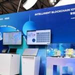 中國移動與應科院於世界移動通訊博覽會展出全港首個區塊鏈物聯網