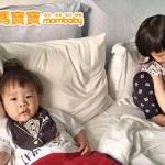 小柔媽咪的育兒趣:我所堅持的「睡眠習慣」