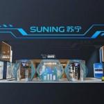 蘇寧攜最新智能生活零售科技參加亞洲消費電子展