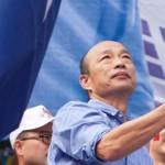 韓市長該想想林飛帆