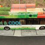 帶著花園跑的公車