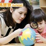 黃老斯聊教養:小問題大思考.用狀況題引導孩子愛地球