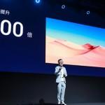 TCL電子發佈中國首款可旋轉智慧大屏TCL-XESS智屏