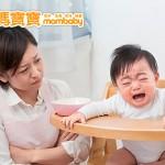 寶寶為什麼一直哭鬧?哭了要立刻抱嗎?