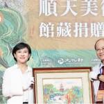 價值10億,652幅畫一次裸捐!順天堂二代憶父:他說,這些畫有一天要還台灣!