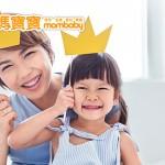 單親媽媽和她的小孩:單親引發尷尬?只因社會對家庭形式想像單一
