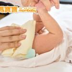 解析新生兒照護常見6疑問!