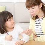 每天上演親子「功課大戰」?把責任還給孩子,當個輕鬆家長