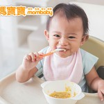 分床睡、副食品、學步期三階段培養寶寶獨立