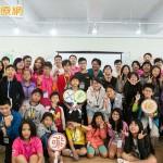 台灣拜耳結合社企 議題式遊戲培養孩子思考力
