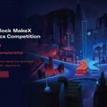 2019童心制物MakeX機器人挑戰賽總決賽正式開幕