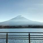幸會,富士山