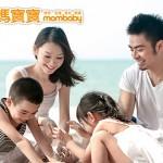 4方法帶孩子出門旅遊不哭鬧!