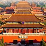 中國古代的八大工程(一)