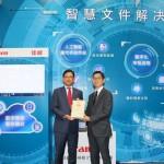 佳能香港祝賀嘉里物流榮獲2018年佳能亞洲營銷集團最佳運輸企業獎